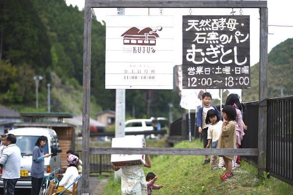 地方で公務員・家業を継ぐ以外の選択を!一児の父が旧小学校を改修し、カフェの開業へ