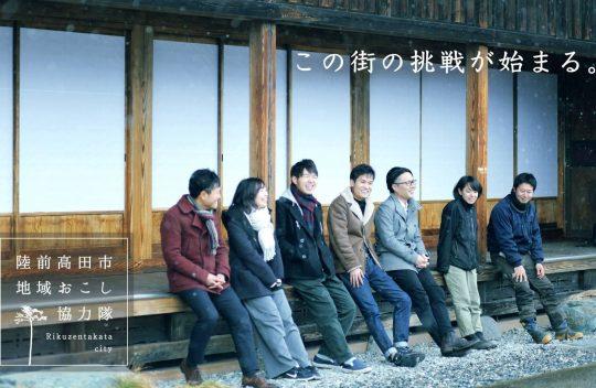 これからも岩手県陸前高田市の応援をお願いします。