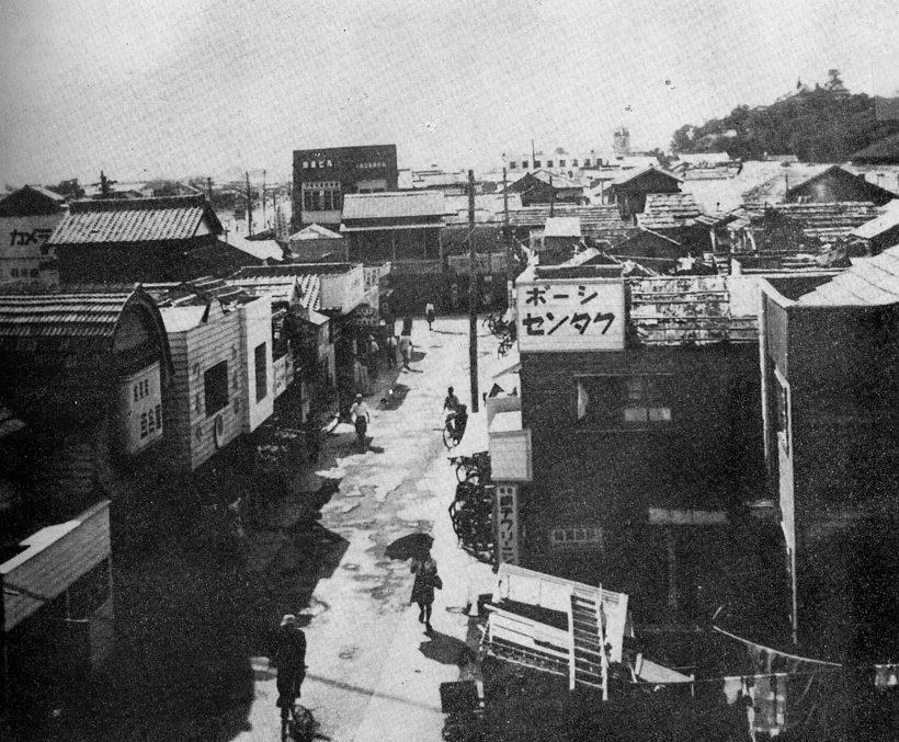 昭和28年頃の新開地(現在の中央公園)。右奥に高知城が見える 「高知市戦災復興史」高知市