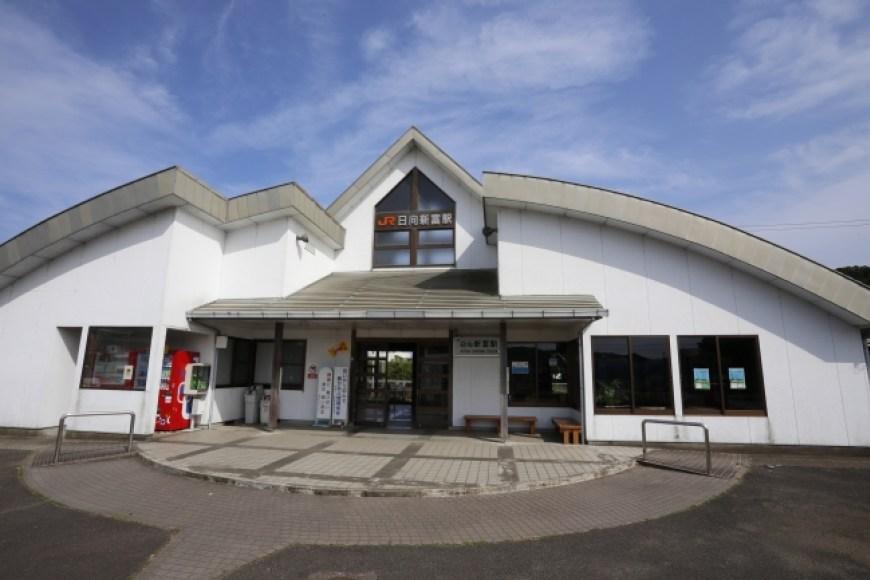 引用先:PR Times(宮崎県の日豊線「日向新富駅」がシェアリングエコノミーの優良事例として「シェア・ニッポン100 〜未来へつなぐ地域の活力〜」に選出されました)