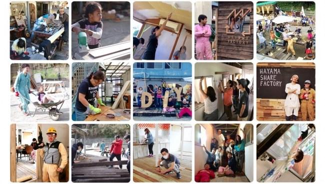 引用先:PR Times(だれでも夢の第一歩を!空き家の食堂を「食のチャレンジ」が集まるシェアキッチンに〜神奈川県葉山町に「葉山キッチン」がオープンを目指す!!)