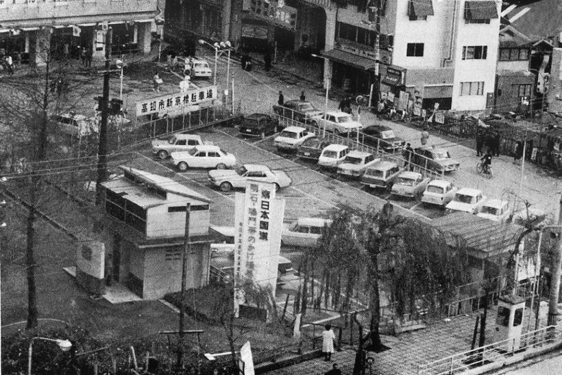 昭和43年の同位置。この感じの殺風景な風景が平成の初め頃まで残されていた。「高知市戦災復興史」高知市