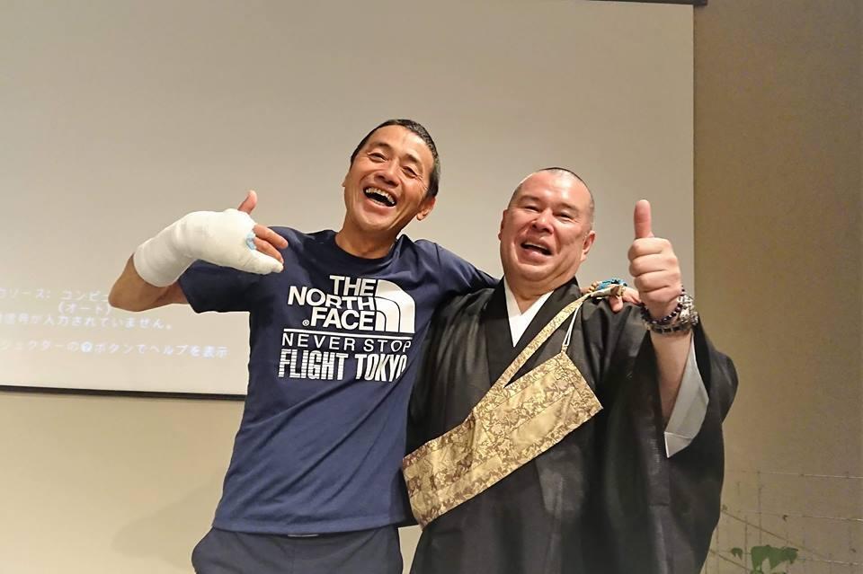 写真左:福野博昭さん