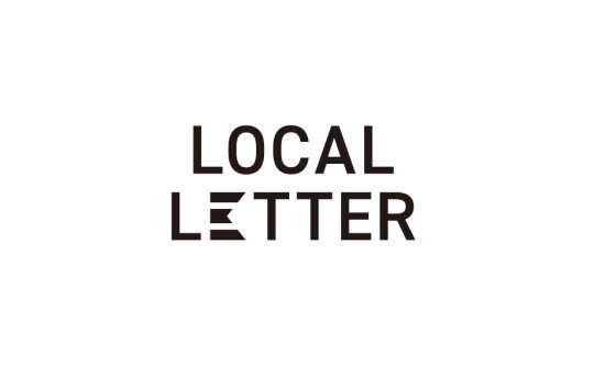 Local Letter