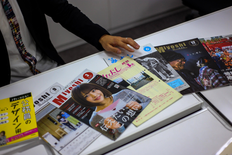 全て佐久間氏が手がけた広報誌。デザインや読みやすさを考えて作成された広報誌と以前の広報誌の違いは一目瞭然だろう