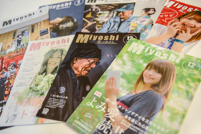 全て佐久間さんが広報担当になってから手がけた三芳町の広報誌