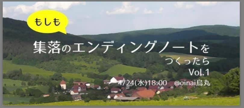 画像引用元:https://note.mu/muratsumugi/n/n41436d5033ec