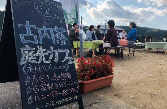 これからも茨城県城里町の応援をよろしくお願いいたします!