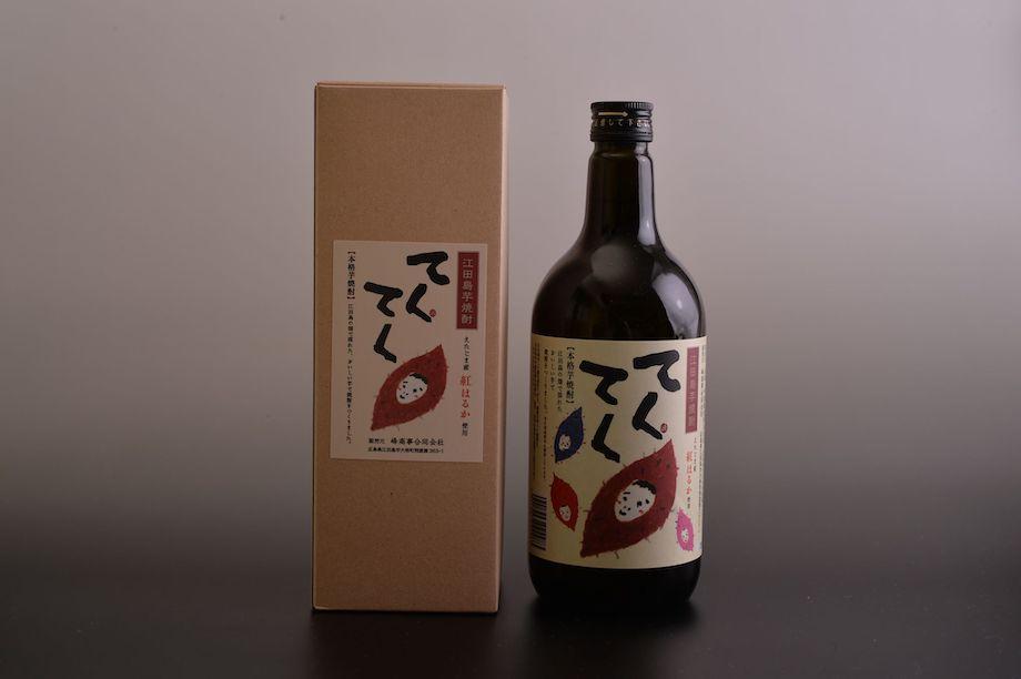 江田島芋焼酎てくてく / 江田島の畑で収穫したさつまいも「紅はるか」を使用して、江田島芋焼酎てくてくが出来上がりました。すっきりとした飲み口と、程よい芋の香りが特徴です。