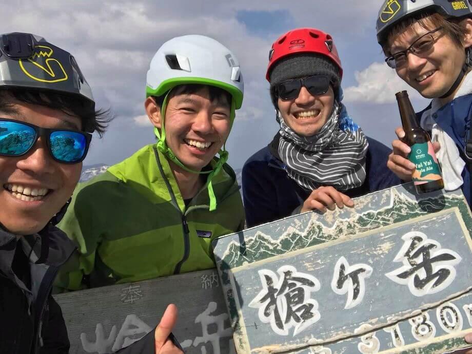 森のオフィスの登山仲間と(新宮さん:左から2番目)