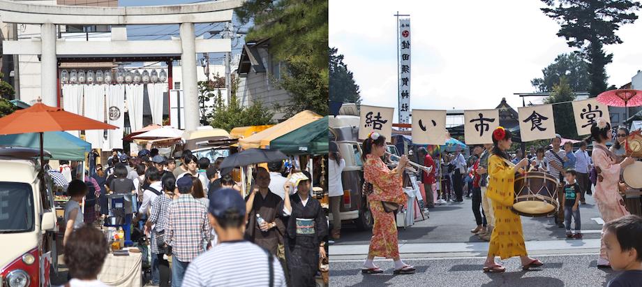 『結い市』当日は、神社の境内や見世蔵、酒蔵、空き店舗など、街中の魅力的な空間がマルシェやアート空間、コンサート会場として生まれ変わります。