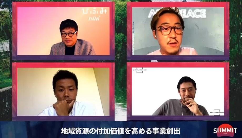 写真右上>高木 新平(Takagi Shinpei)氏:NEWPEACE Inc.代表取締役/自社をVISIONING®︎*1 カンパニーと称し、色んな新しい価値観やスタイルを提案するスタートアップのビジョンを作り広げている。20世紀からの脱却をひとつのテーマとし、LGBT のコミュニティ作りとしてジェンダーレスな売り場を作るなどジェンダーニュートラルというテーマでSDGSを広げるためにビルゲイツ財団と一緒に組んで日本での社会浸透を行う。