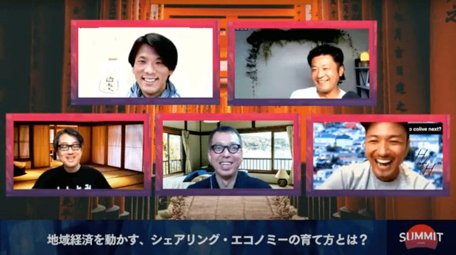 大瀬良 亮(Ryo Osera)氏 株式会社KabuK Style Co-founder / 新卒で電通入社後、被爆の実相をデジタルマップアーカイブで伝える「Nagasaki Archive」の作品でYahoo!デジタルアワード特別賞受賞。2015年から首相官邸初のソーシャルメディアスタッフとして内閣広報室に出向。2018年6月までの間、3年にわたって首相官邸のSNSの企画·撮影·投稿·管理などを担う。2018年からつくば市役所にてまちづくりアドバイザーとして広報戦略を担当。2018年11月「世界を旅して働く。HafH」をリリース。2019年4月サービス開始。
