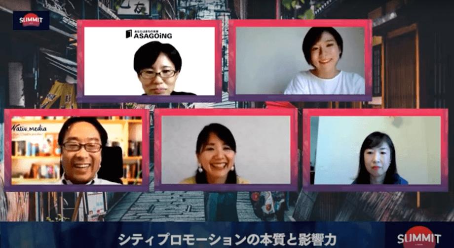 """写真右上>井上 純子(Junko Inoue)氏 福岡県北九州市役所(セッション当時、現在は退職済)/ 2005年北九州市役所入庁。市民対応部署や観光課を経て、現在は地元イベントの企画を担当。観光課ではコスプレキャラ「バナナ姫ルナ」で観光PRを行い、""""本気すぎるコスプレ公務員""""として話題に。「活動引退」や「実は3児のママだった」の見出しでYahoo!トップニュースを飾る。地方公務員アワード2018受賞した他、多数活躍中。"""