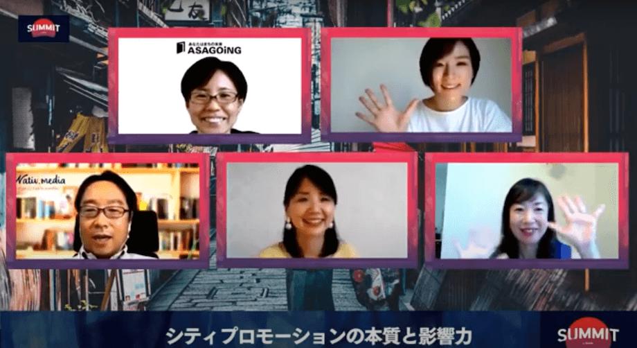 写真左下>倉重 宜弘(Yoshihiro Kurashige)氏 ネイティブ株式会社 代表取締役 / 金融系シンクタンクを経て、2000年 デジタルマーケティング専門のベンチャーに創業期から参画。大手企業のネット戦略/Webプロデュースなどに多数携わる。2012年北海道の地域観光メディア立上げをきっかけに、2013年「沖縄CLIP」、2014年「瀬戸内Finder」を手掛る。2016年3月、地域マーケティング専門企業「ネイティブ株式会社」を起業し独立。
