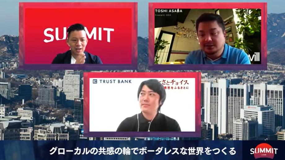 写真左上> 平林 和樹(Kazuki Hirabayashi)株式会社WHERE 代表取締役 / ヤフー株式会社に入社し全社MVP、特許取得。退職後、カナダ留学/フリーのITコンサルティング/株式会社CRAZYを経て、現会社を創業。関係性0から4年で40以上の自治体と取引を実現。地域コミュニティメディアは約2万人の会員規模まで成長。人口900人の村で古民家をリノベした体験型民泊施設は開始9ヶ月で広告費0円、宿泊客180名を突破。