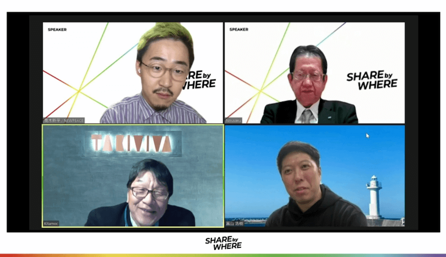 写真左下>福嶋 誠(Makoto Fukushima)氏 有限会社きたもっく 代表 / 実業家。1951年、群馬県北軽井沢生まれ。1990年ふるさと忘れがたく、家族と共にUターン。浅間山に恥じることなき生き様を求め続ける。1994年開業したオートキャンプ場スウィートグラスは、日経プラスワン誌上にて2度にわたり日本一(2014)、二位(2016)のランキング入りを果たす。(株)パイオニア福嶋、(有)きたもっく代表。北軽井沢観光協会会長。