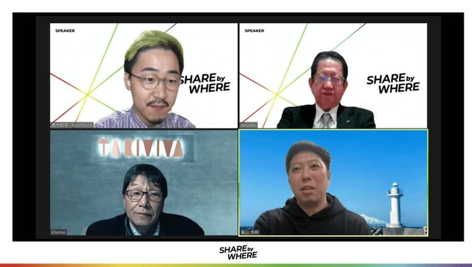 写真右下>富山 浩樹(Hiroki Tomiyama)氏 サツドラホールディングス株式会社 代表取締役社長兼CEO / 2007年株式会社サッポロドラッグストアーに入社。営業本部長の傍ら2013年に株式会社リージョナルマーケティングを設立し、北海道共通ポイントカード「EZOCA」の事業をスタート。2015年5月に代表取締役社長に就任。2016年より新ブランド「サツドラ」の推進をスタート。同年8月にはサツドラホールディングス株式会社を設立し代表取締役社長に就任。