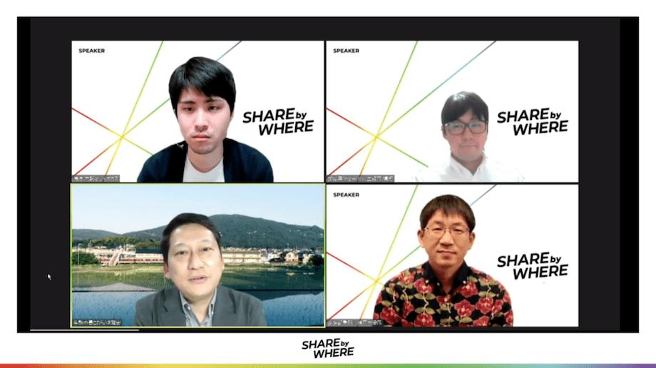 写真左上> 蒲原 大輔(Daisuke Kanbara) 株式会社サイボウズ / 2011年、品川区役所に入庁。約5年半、人事、産業振興の業務に従事。2016年にサイボウズ株式会社に転職。2018年には外部人材として鎌倉市役所の「働き方改革フェロー」として派遣。副業として2020年「地方公務員カタリスト」事業をスタート。